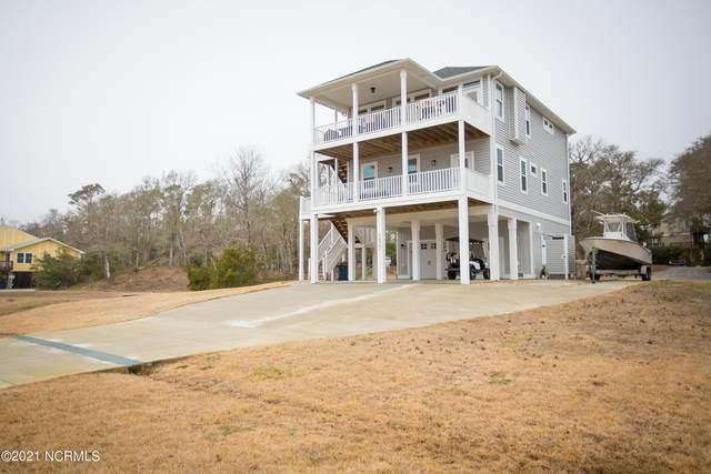 7022 Archers Creek Drive, Emerald Isle, NC 28594 (MLS #100257271) :: Stancill Realty Group