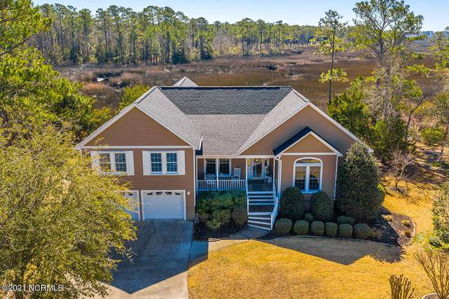 4421 Dragonfly Court SE, Southport, NC 28461 (MLS #100257357) :: Vance Young and Associates