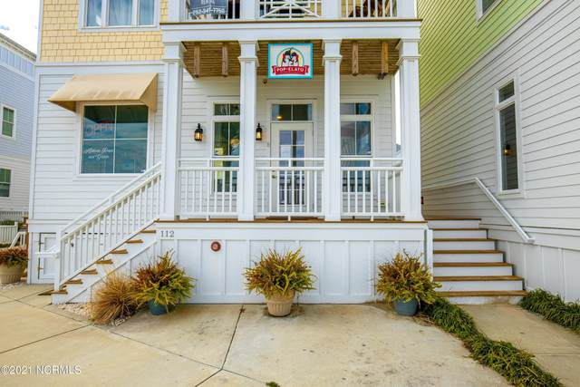 112 B West Drive, Atlantic Beach, NC 28512 (MLS #100257403) :: Vance Young and Associates