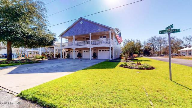707 Mississippi Avenue, Kure Beach, NC 28449 (MLS #100257551) :: Coldwell Banker Sea Coast Advantage