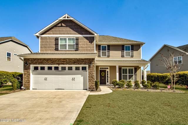 426 Albemarle Road, Wilmington, NC 28405 (MLS #100257915) :: RE/MAX Elite Realty Group