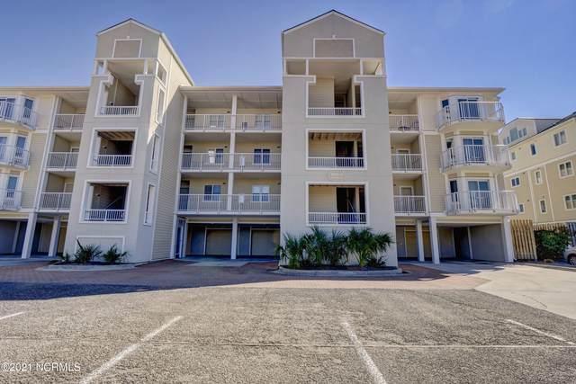 2502 N Lumina Avenue Ext 1D, Wrightsville Beach, NC 28480 (MLS #100258140) :: CENTURY 21 Sweyer & Associates