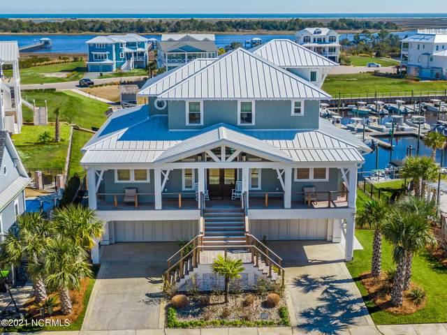 5824 Harbor Breeze Drive, Wilmington, NC 28409 (MLS #100258338) :: The Oceanaire Realty