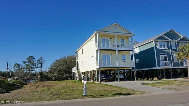 314 Spencer Farlow Drive #2, Carolina Beach, NC 28428 (MLS #100258388) :: RE/MAX Essential