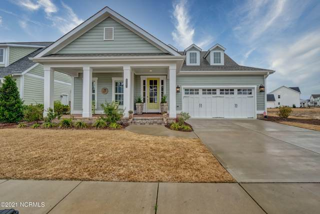 3347 Oyster Tabby Drive, Wilmington, NC 28412 (MLS #100258425) :: RE/MAX Essential