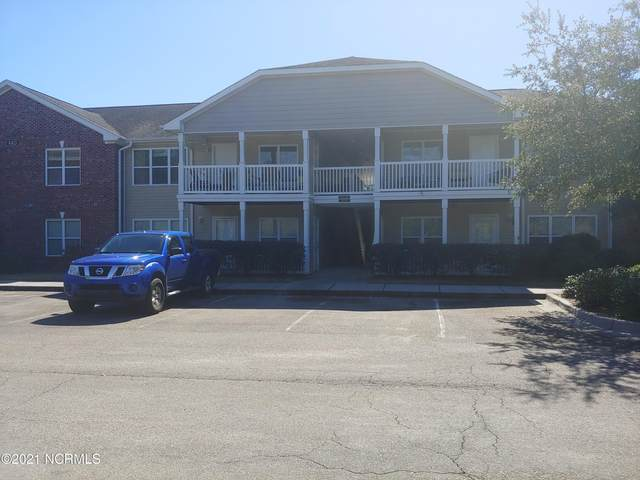 4413 Jay Bird Circle #205, Wilmington, NC 28412 (MLS #100258435) :: RE/MAX Essential
