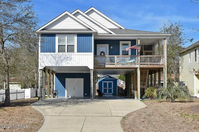 101 NE 2nd Street, Oak Island, NC 28465 (MLS #100258578) :: The Oceanaire Realty