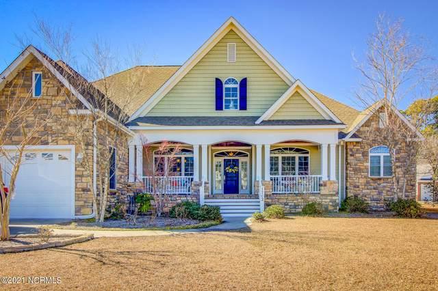 1703 Club House Drive, Morehead City, NC 28557 (MLS #100258583) :: David Cummings Real Estate Team