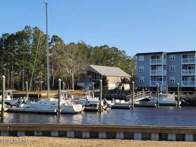 5400 E Yacht Drive Apt C7, Oak Island, NC 28465 (MLS #100258761) :: The Legacy Team