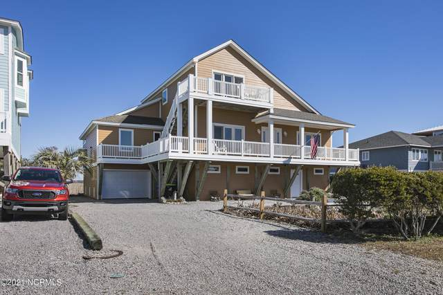 630 Caswell Beach Road, Oak Island, NC 28465 (MLS #100258777) :: Vance Young and Associates