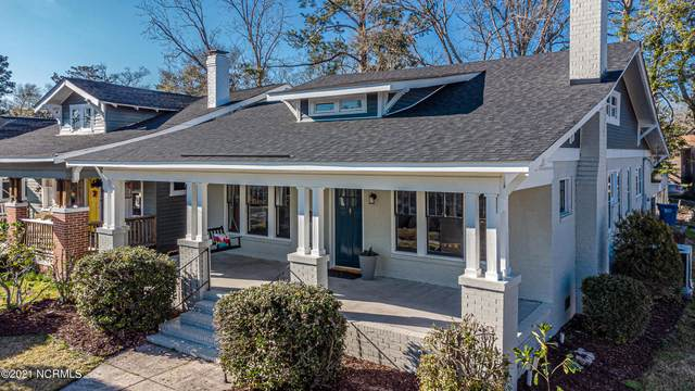 1821 Ann Street, Wilmington, NC 28403 (MLS #100258796) :: RE/MAX Elite Realty Group