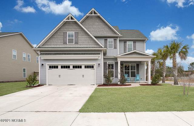 404 Lehigh Road, Wilmington, NC 28412 (MLS #100259325) :: Barefoot-Chandler & Associates LLC