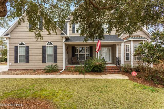 202 Windchime Drive, Wilmington, NC 28412 (MLS #100259351) :: The Oceanaire Realty