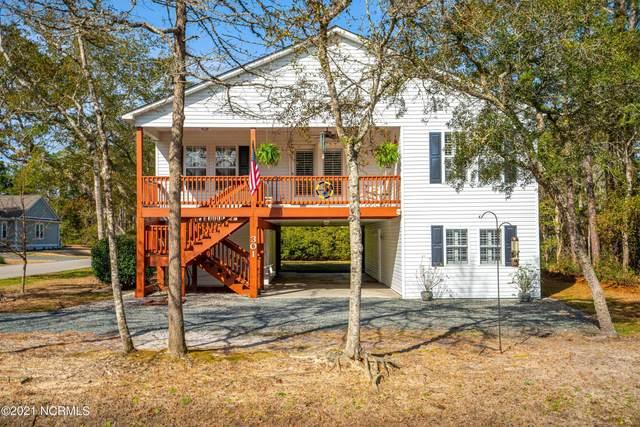 301 NE 61st Street, Oak Island, NC 28465 (MLS #100259558) :: The Oceanaire Realty