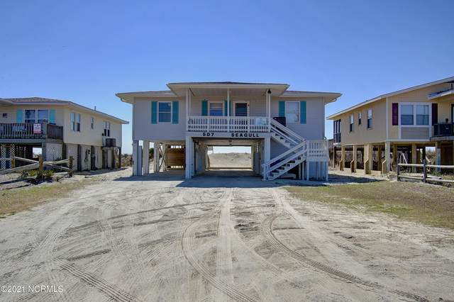 507 Ocean Boulevard W, Holden Beach, NC 28462 (MLS #100259643) :: The Legacy Team