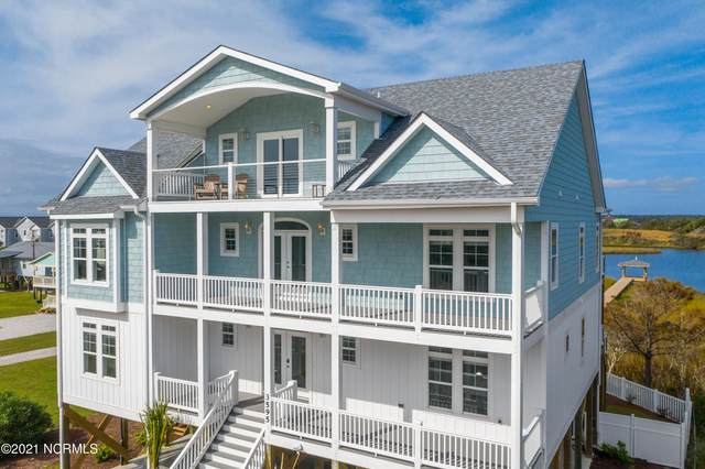 3595 Island Drive, North Topsail Beach, NC 28460 (MLS #100259676) :: Great Moves Realty