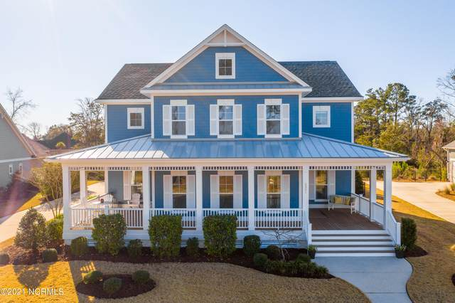5321 Leisure Circle, Wilmington, NC 28409 (MLS #100259796) :: Vance Young and Associates