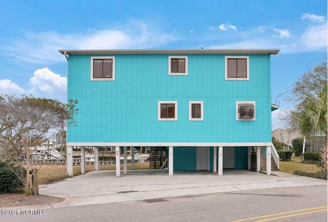 234 Seacrest Drive, Wrightsville Beach, NC 28480 (MLS #100259818) :: Vance Young and Associates