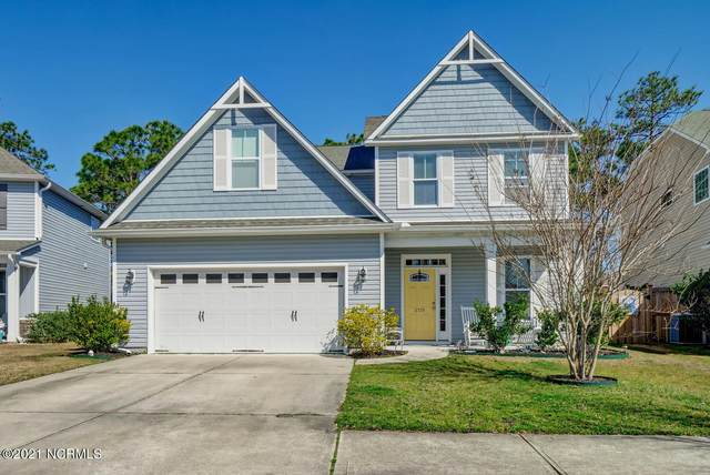 3729 Willowick Park Drive, Wilmington, NC 28409 (MLS #100259829) :: Great Moves Realty