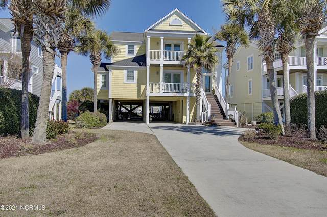 338 Marker Fifty Five Avenue, Holden Beach, NC 28462 (MLS #100259860) :: The Legacy Team