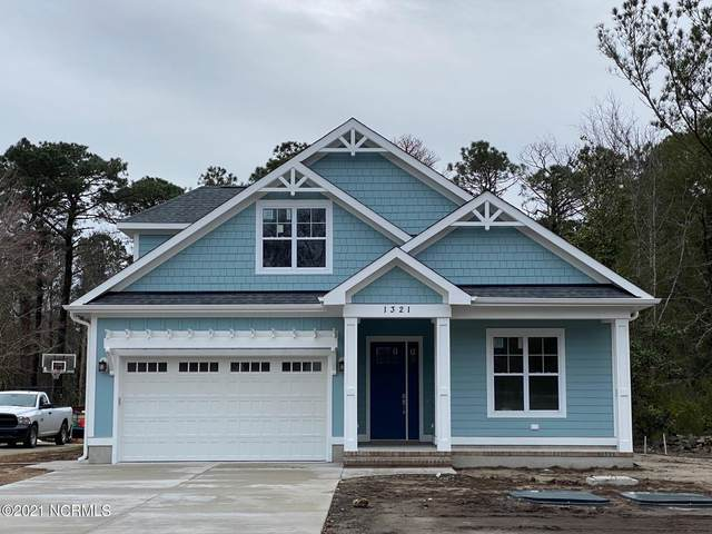 1321 Grove Point Road, Wilmington, NC 28409 (MLS #100259871) :: Vance Young and Associates