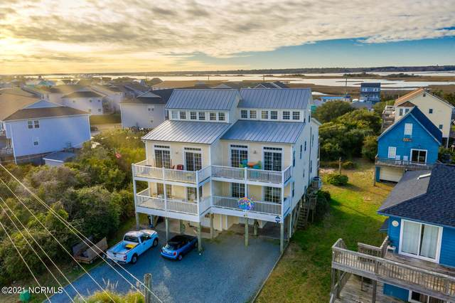 811 - A S Shore Drive, Surf City, NC 28445 (MLS #100260162) :: The Cheek Team