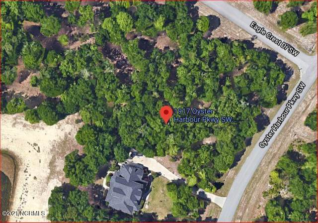 1917 Oyster Harbour Parkway SW, Supply, NC 28462 (MLS #100260312) :: RE/MAX Elite Realty Group