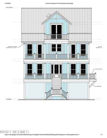 11 Via Dolorosa Drive, Ocean Isle Beach, NC 28469 (MLS #100261675) :: CENTURY 21 Sweyer & Associates