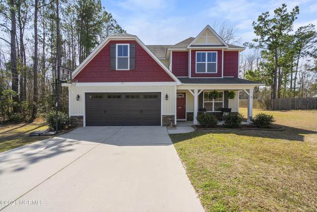 206 Majestic Oaks Drive, Hampstead, NC 28443 (MLS #100261907) :: RE/MAX Elite Realty Group