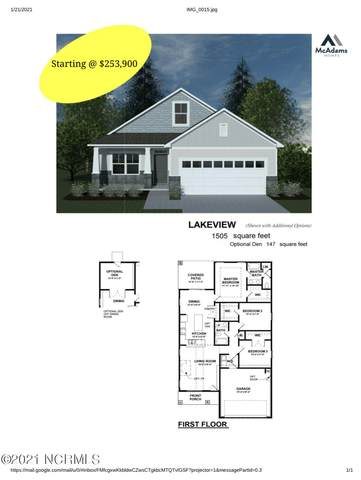 1449 Branch Row, Wilmington, NC 28405 (MLS #100262013) :: The Rising Tide Team