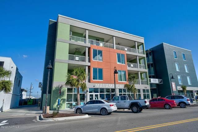 108 Cape Fear Boulevard #202, Carolina Beach, NC 28428 (MLS #100262453) :: RE/MAX Essential
