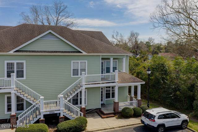 2320 Wrightsville Avenue Unit 231, Wilmington, NC 28403 (MLS #100262489) :: Great Moves Realty
