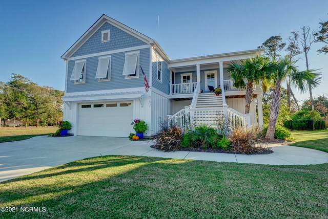 967 Softwind Way Lot #1, Southport, NC 28461 (MLS #100262526) :: The Cheek Team