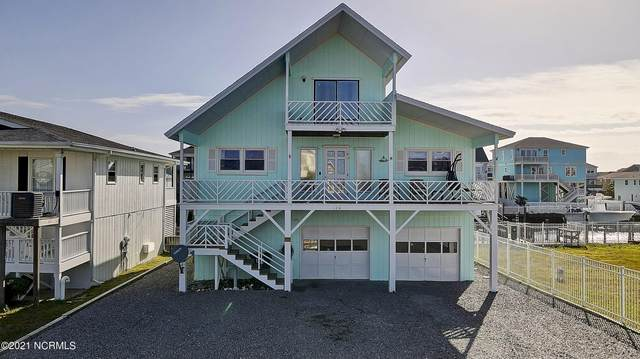 124 Starfish Drive, Holden Beach, NC 28462 (MLS #100262661) :: Stancill Realty Group