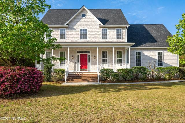 7112 Orchard Trace, Wilmington, NC 28409 (MLS #100263177) :: Stancill Realty Group