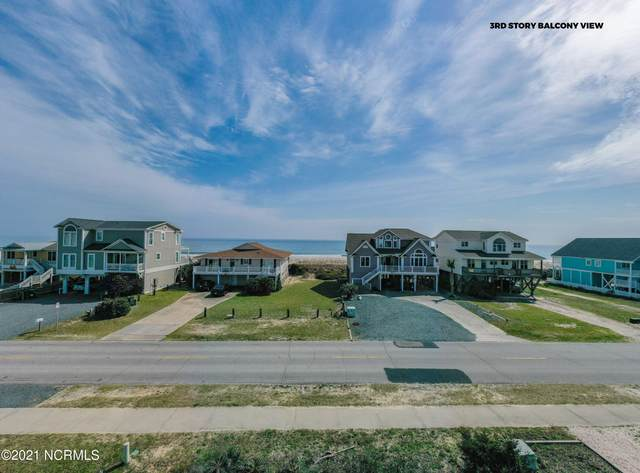 682 Ocean Boulevard W, Holden Beach, NC 28462 (MLS #100263192) :: RE/MAX Essential