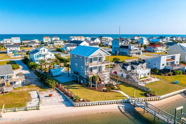1038 Channel Boulevard, Topsail Beach, NC 28445 (MLS #100263794) :: RE/MAX Essential
