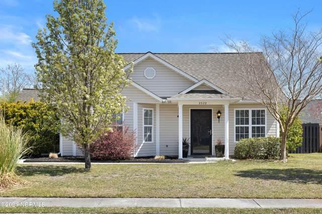 2322 Sapling Circle, Wilmington, NC 28411 (MLS #100263966) :: RE/MAX Essential