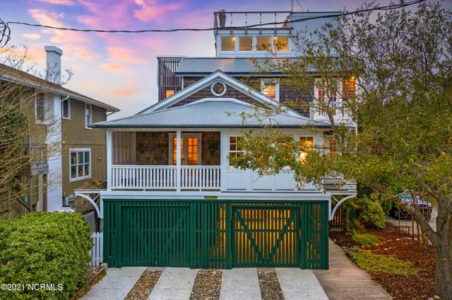 513 N Channel Drive, Wrightsville Beach, NC 28480 (MLS #100264057) :: Coldwell Banker Sea Coast Advantage