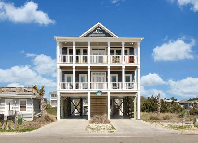 1410 E Beach Drive, Oak Island, NC 28465 (MLS #100264206) :: The Oceanaire Realty