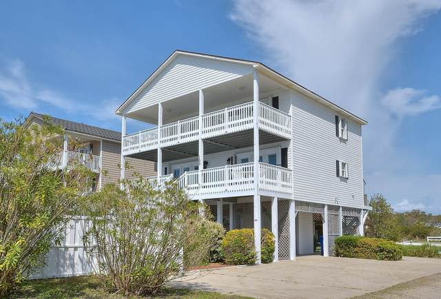 100 Martin Lane, Oak Island, NC 28465 (MLS #100264612) :: RE/MAX Essential