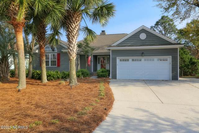 226 Palmer Way, Wilmington, NC 28412 (MLS #100265456) :: David Cummings Real Estate Team