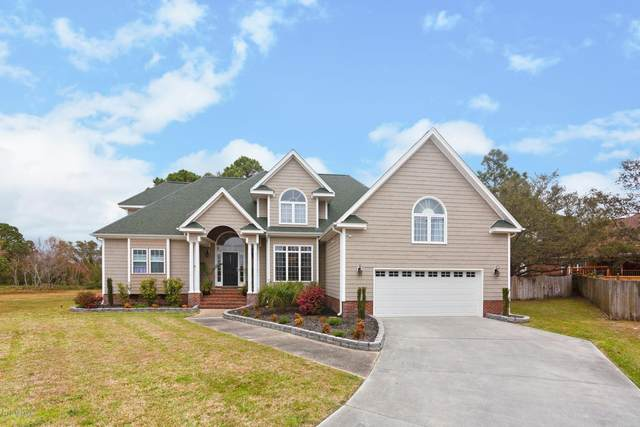 8401 Sarensen Court, Wilmington, NC 28412 (MLS #100265544) :: The Keith Beatty Team