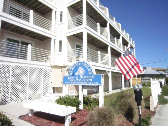15 Nathan Street #107, Wrightsville Beach, NC 28480 (MLS #100265558) :: David Cummings Real Estate Team