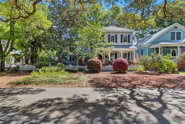 210 N Lord Street, Southport, NC 28461 (MLS #100265719) :: David Cummings Real Estate Team