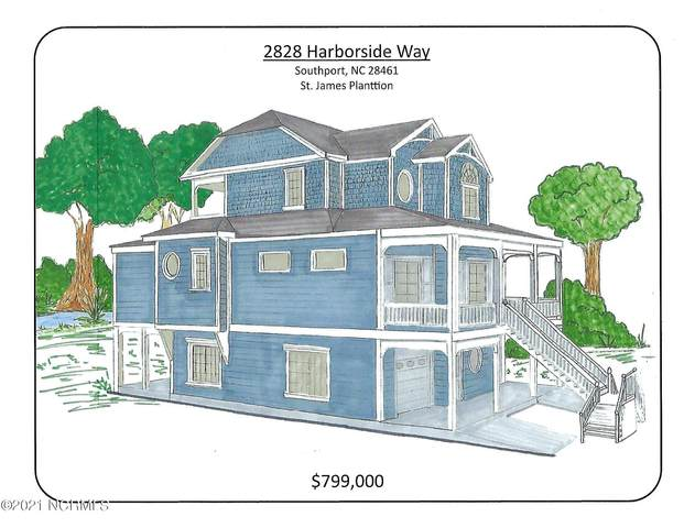 2828 Harborside Way, Southport, NC 28461 (MLS #100265720) :: Thirty 4 North Properties Group