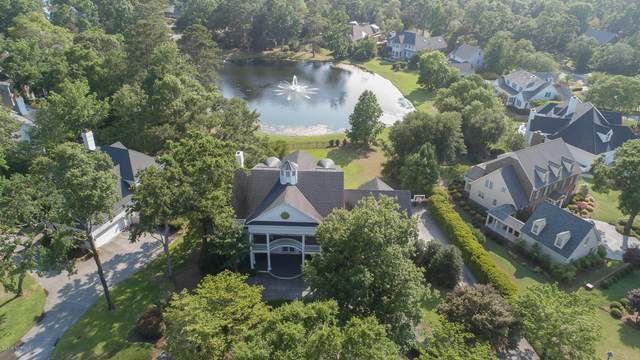 1425 Quadrant Circle, Wilmington, NC 28405 (MLS #100265948) :: Donna & Team New Bern
