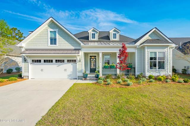 2550 Empie Drive, Leland, NC 28451 (MLS #100266025) :: Stancill Realty Group