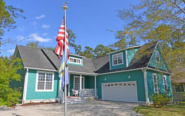 4292 Oak Creek Circle, Southport, NC 28461 (MLS #100266171) :: RE/MAX Essential