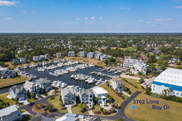 2762 Long Bay Drive SE, Southport, NC 28461 (MLS #100266173) :: Stancill Realty Group